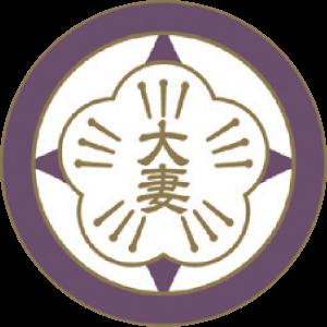 大妻嵐山中学校・高等学校